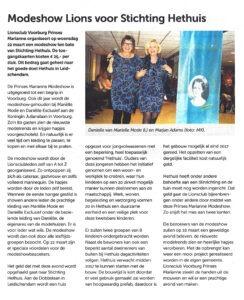 Hethuis modeshow Pr. Marianne Het Krantje 02 mrt '17